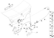 E90N 320i N43 Sedan / Bodywork Trunk Lid Closing System