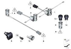 E83N X3 2.0d M47N2 SAV / Vehicle Electrical System/  Cigarette Lighter Sockets