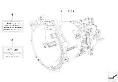 E39 523i M52 Touring / Manual Transmission Manual Gearbox S5d Z