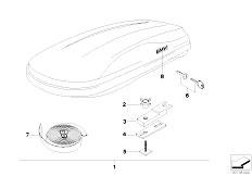 E38 750iLS M73 Sedan / Universal Accessories Luggage Box
