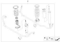 Original Parts For E87 118i N46 5 Doors Rear Axle Rear Axle Support Wheel Suspension Estore