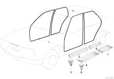 E34 525td M51 Sedan / Vehicle Trim Edge Protection Rockers Covers