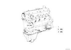 E34 535i M30 Sedan / Engine Short Engine