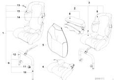 E38 750iLS M73 Sedan / Universal Accessories Bmw Junior Seat